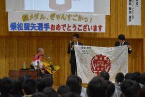 学生会長・高専祭実行委員長からの花束・寄せ書きの贈呈