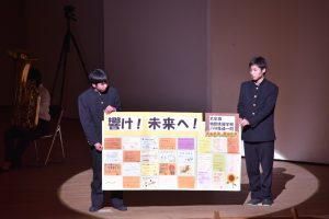 大牟田支援学校高等部のみなさんからのメッセージ