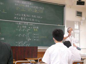 授業体験②